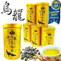 鑫龍源有機茶 紅心烏龍青茶6罐組(100g/罐)