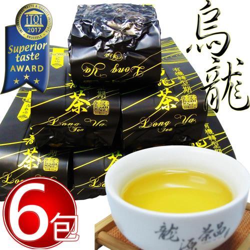 【鑫龍源有機茶】傳統手作-有機紅心烏龍青茶6包組(100g/包) - 附提袋 - 有機轉型期-冬茶鮮摘
