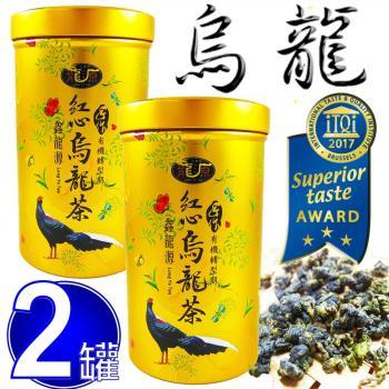 鑫龍源有機茶 傳統手作-紅心烏龍青茶2罐組(100g/罐)