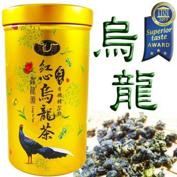 鑫龍源有機茶 傳統手作-紅心烏龍青茶1罐組(100g/罐)