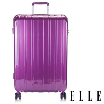 ELLE 晶鑽饗宴系列25吋PC寶石鏡面防爆拉鍊行李箱/旅行箱 (水晶紫)