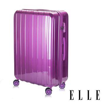 ELLE 晶鑽饗宴系列20吋PC寶石鏡面防爆拉鍊行李箱/旅行箱 (水晶紫)