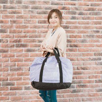 【TOPMAST毛線貓】萬用折疊旅行購物袋(粉嫩紫)