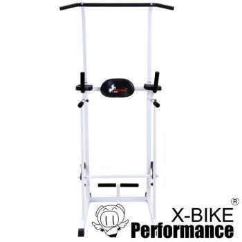 [X-BIKE 晨昌] 多功能 肌肉訓練單槓/仰臥起坐伏地挺身架/鞍馬運動 台灣精品 50700
