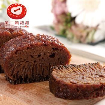 [第二顆鈕釦PU]阿薩姆紅茶蜂巢蛋糕(270g/盒*2)