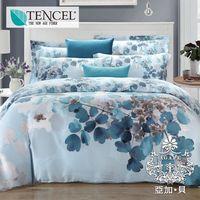AGAPE亞加‧貝 獨家私花-時光倒影-藍 天絲 雙人特大6x7尺四件式兩用被套床包組