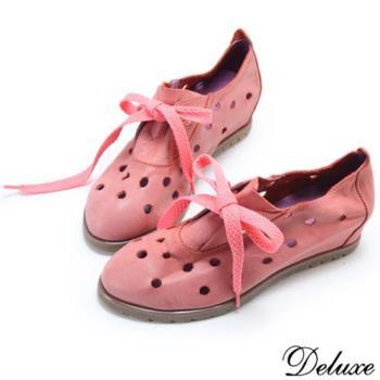 【Deluxe】全真皮柔軟透氣洞洞內增高綁帶休閒鞋(紅)-301-1