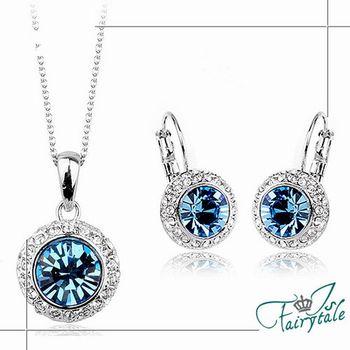 【伊飾晶漾】月亮銀河*藍水晶圈式耳環/項鍊組