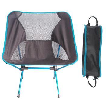 頂級手提式航太鋁合金休閒椅/折疊椅(超輕量)