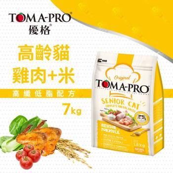 優格 高齡貓熟齡貓 高纖低脂 雞肉米配方 貓飼料 乾糧7公斤X1