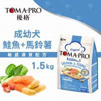 優格 成幼犬敏感膚質 鮭魚+馬鈴薯配方狗飼料乾糧1.5公斤X1