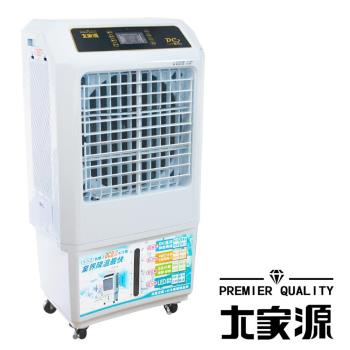 大家源30公升負離子DC直流水冷扇TCY8911福利品