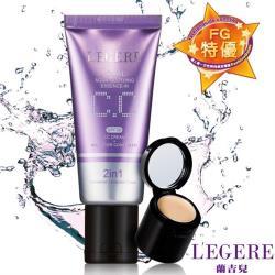 【LEGERE 蘭吉兒】水透亮CC霜雙效遮瑕組SPF50(40g)