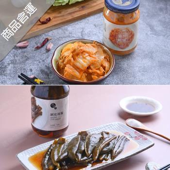 食漬然 黃金泡菜和剝皮辣椒任選12罐(360g/罐)