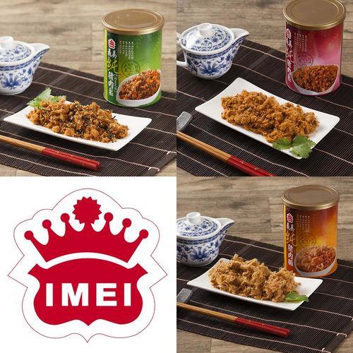 【義美】海苔和純豬肉鬆和肉脯任選6罐組(130g/罐  三種口味可選)