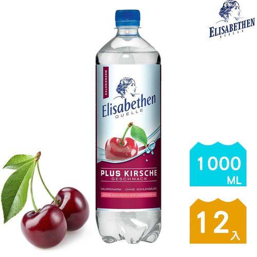 【愛麗莎】德國原裝進口 櫻桃果香礦泉水-微甜(1000mlX12)