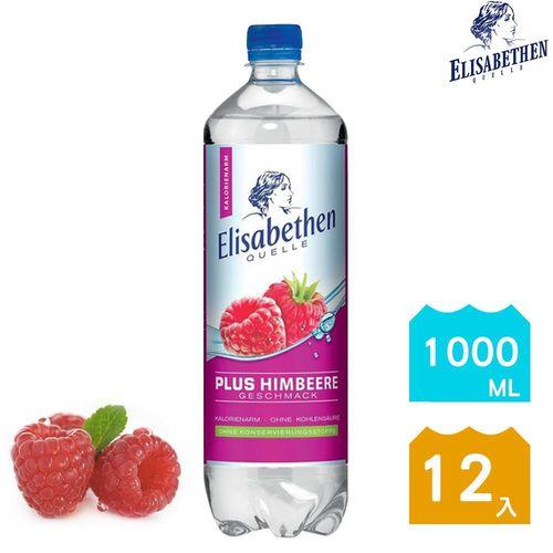 【愛麗莎】德國原裝進口 覆盆子果香礦泉水-微甜(1000mlX12)