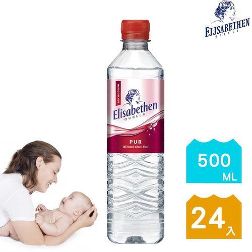 【愛麗莎Elisabethen】德國原裝進口 母嬰礦泉水(500mlx24入)