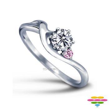 彩糖鑽工坊 愛在蔓延II系列 19-21分鑽石戒指