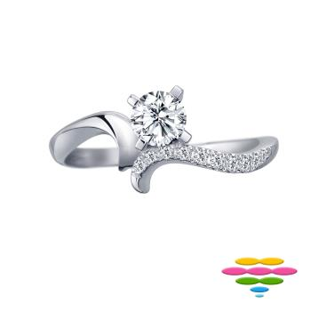 彩糖鑽工坊 愛情9號線系列 19-21分鑽石戒指