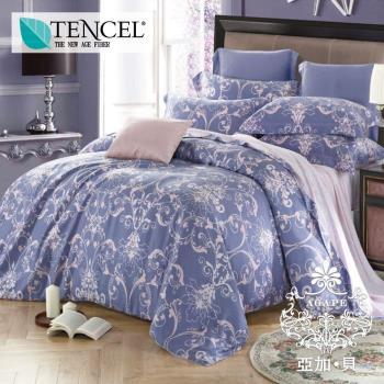 AGAPE亞加‧貝 獨家私花-戀戀-藍 天絲 標準雙人5尺八件式鋪棉兩用被床罩組
