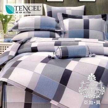 AGAPE亞加‧貝 獨家私花-旅行 天絲 雙人加大6尺八件式鋪棉兩用被床罩組
