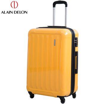 ALAIN DELON ~ 亞蘭德倫 26吋 魅力吐司系列旅行箱(黃)
