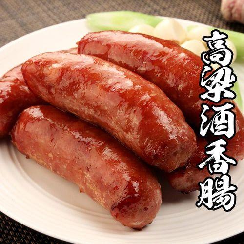 醇濃高梁酒香腸*8包組(300G/包/5-6條)