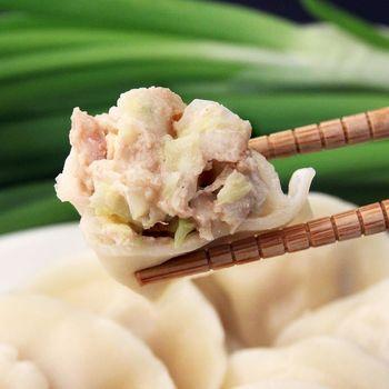 鮮汁一口吃水餃 *8包組(50顆/包)