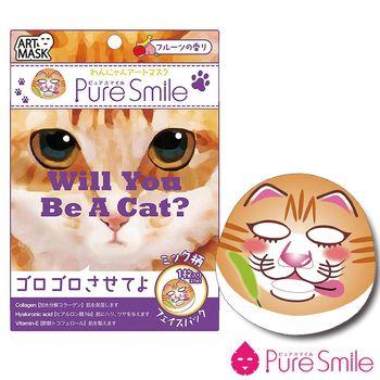 【Pure Smile】可愛親子面膜(4款可選)