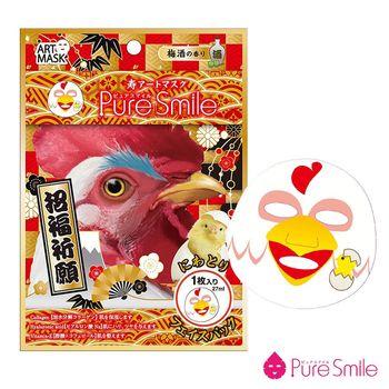 【日本Pure Smile】祈願面具面膜(大吉大利)