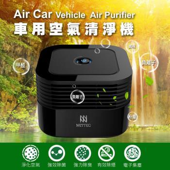 金德恩 Air Car 專業級車用空氣清淨機  含毛刷與專用變壓器