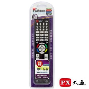 PX大通 MR3100 瑞軒/明碁全機型電視遙控器