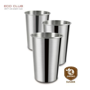 【ECO CLUB】別再用紙杯(三入組)