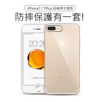 UCASE Apple iPhone7 4.7吋透明手機殼 清水套