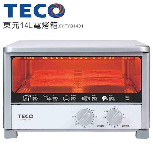 TECO東元14L烤箱 XYFYB1401