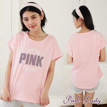 PINK LADY  ~LOVE PINK~ 短袖素面睡衣7020(粉)