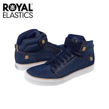 【Royal Elastics】男-Medio 休閒鞋-牛仔藍(07064-535)