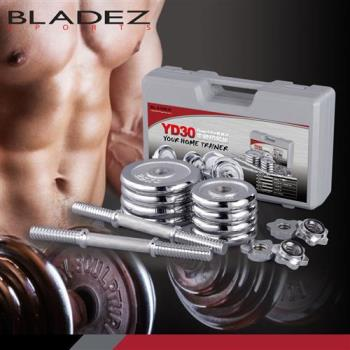 BLADEZ電鍍20KG(16吋槓心)啞鈴組YD30