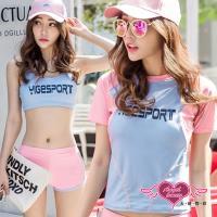 天使霓裳   泳衣 水漾氣息 三件式短袖水母衣泳裝(淺藍M~2L) RG1702