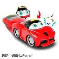 【FERRARI 法拉利系列小跑車】法拉利趣味小跑車-LaFerrari MC81502