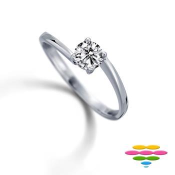 彩糖鑽工坊 Be in love系列 19-21分鑽石戒指
