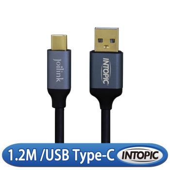 INTOPIC 廣鼎 雙面可插USB Type-C傳輸線 CB-UTC-01 太空灰