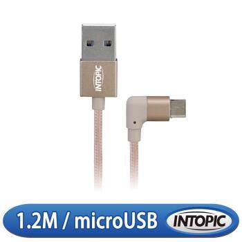 INTOPIC 廣鼎 90度彎插Micro USB傳輸線 CB-MUC-06 玫瑰金