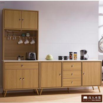 【日本直人木業】LEON簡約天然原石82CM廚櫃組搭配160CM廚櫃