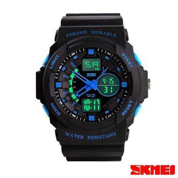 SKMEI時刻美 雙機芯多功能運動電子錶-藍指針