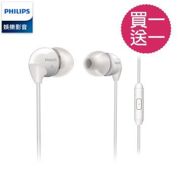 Philips 飛利浦 入耳式手機專用耳機麥克風 SHE3595 WT (白色)