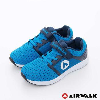 AIRWALK(KEDS)- 小魚遊 透氣網布方便黏扣兒童運動鞋