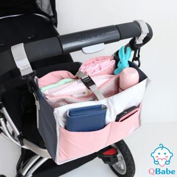 QBabe 韓版可愛嬰兒推車收納掛袋