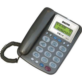 三洋 SANYO 來電顯示有線電話 TEL-817【受話增音-助聽功能】